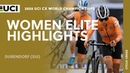 Women Elite Highlights | 2020 UCI Cyclo-cross World Championships - Dubendorf (SUI)