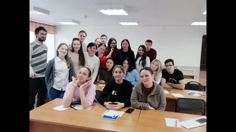 Обучение молодёжного актива 2019 2020 уч год