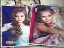 Детский модельный бизнес дети модели агентства TOTAL