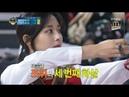 《TWICE》 Tzuyu Archery 10-10-10-10 쯔위 양궁 트와이스 vs. 구구단 (20190206)