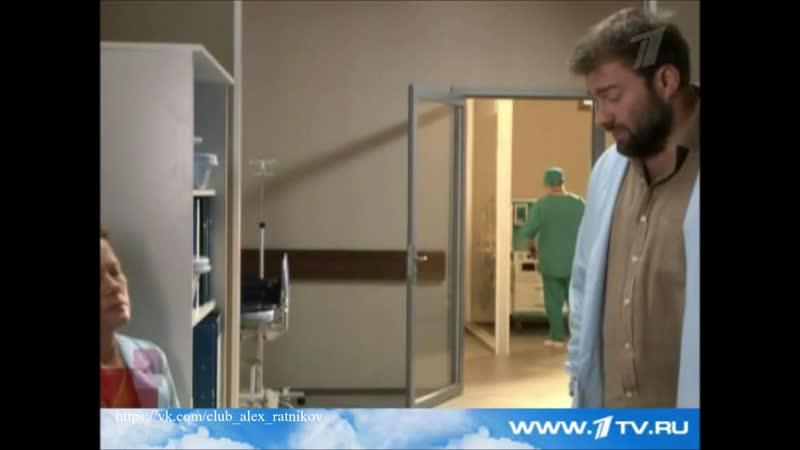 Доктор Тырса премьера на Первом эфир 03 01 11