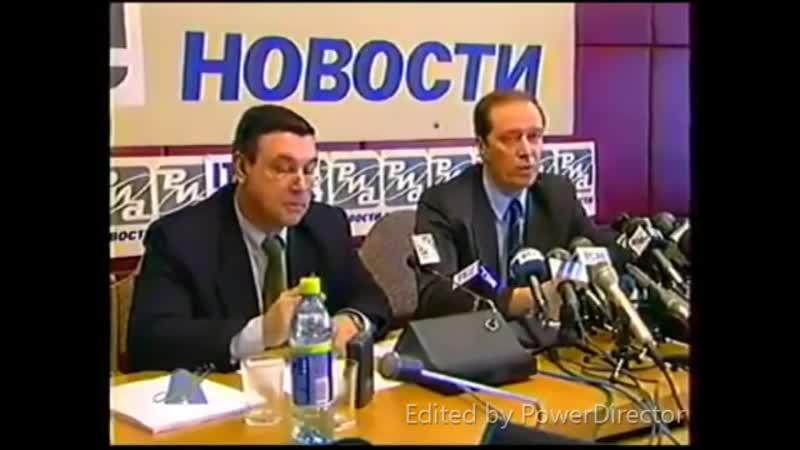 Вести Культура 22 02 2000 Выпуск в 16 00 Отрывок