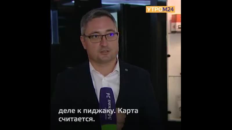 VIDEO 2019 09 24 14 47