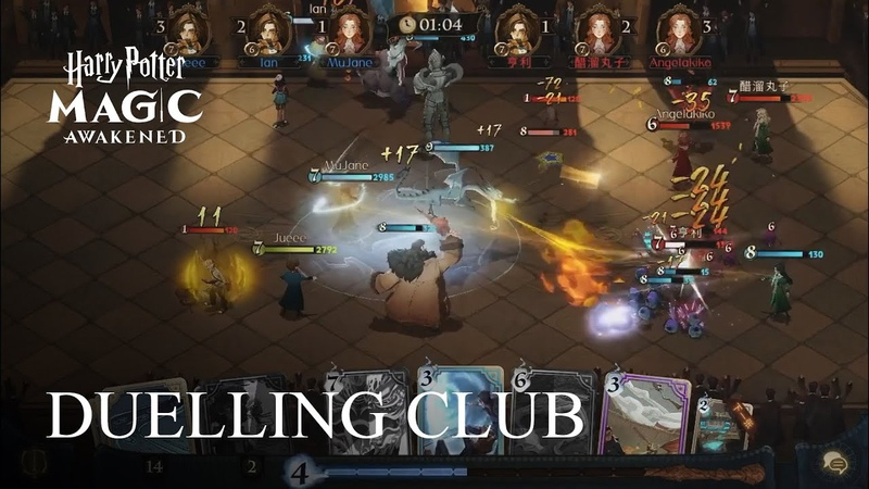 Harry Potter Magic Awakened - Duelling Club, 3v3 Casual Match