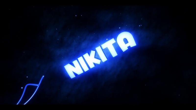 Анимационные фото с именем никита