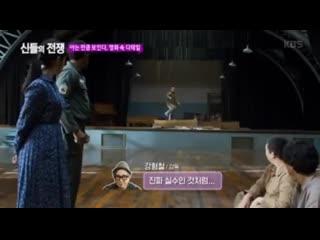 UPDATE  200705 EXO DO Kyungsoo @ KBS I Love Movie