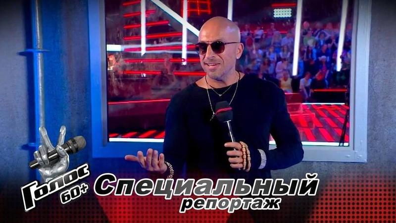 Будь секси шмекси пей пунш перед балом ипой как будто утебя отит Дмитрий Нагиев дает напутствия участникам кастинга Голос 60