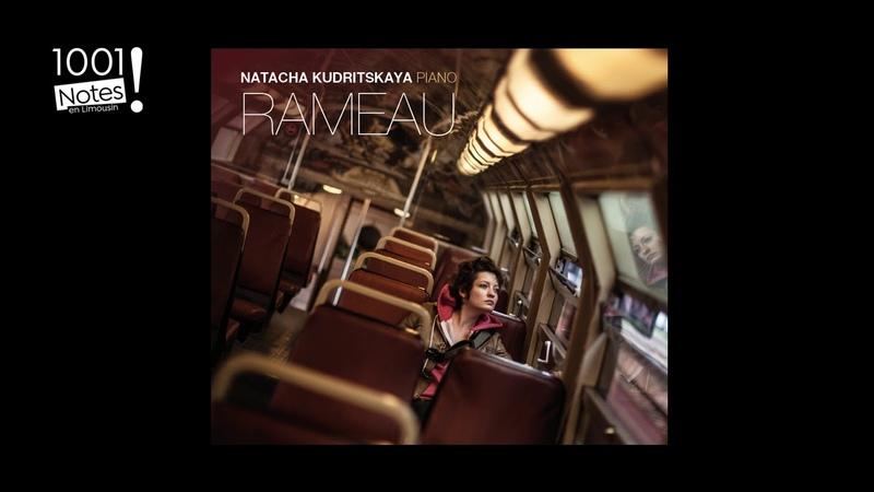 Rameau - Allemande / Natacha Kudritskaya