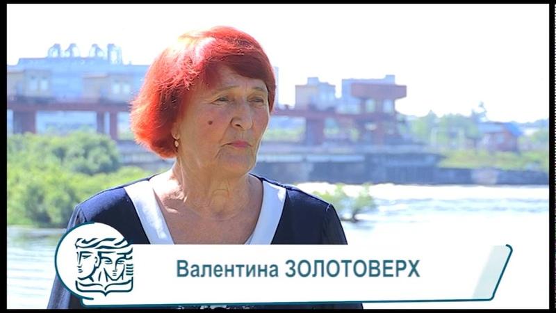 60 лет Зеленогорск