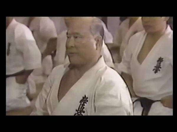Mas Oyama says the oath Dojo kun