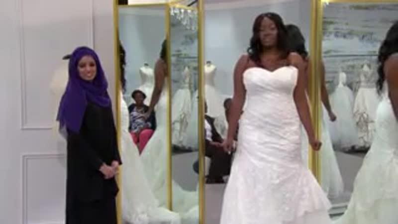 Оденься к свадьбе