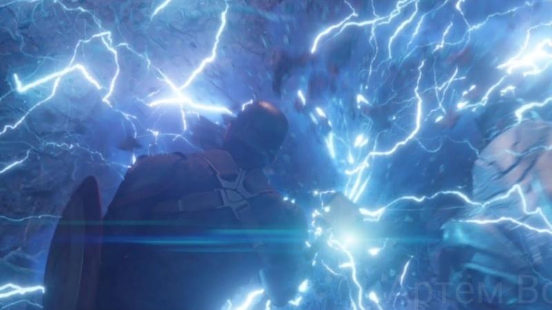 Тони, Тор и Кэп против Таноса. Кэп поднимает молот Тора | Мстители: Финал | Full HD