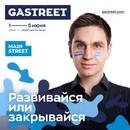 Фотоальбом Андрея Кондрашина