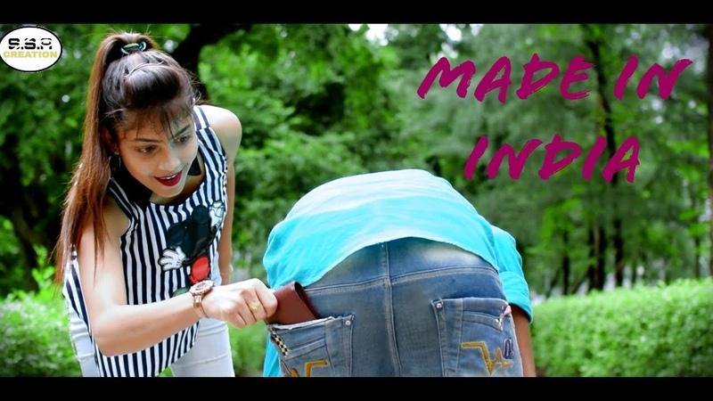 Made in India || Guru Randhawa || a naughty love story | ft piu das | ssa creation