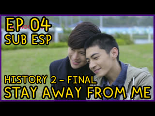 HIStory 2 ─  Stay Away From Me ─  EP 04 FINAL [Sub Español]