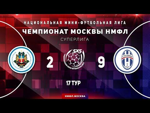 Обзор матча НМФЛ 2019 20 Суперлига МФК МАБиУ МФК Столица