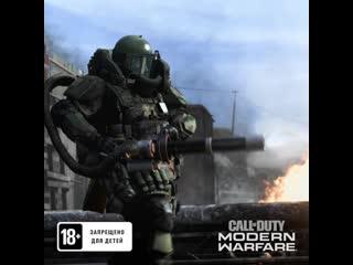 Call of duty® modern warfare® | анонс трейлера