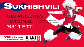 Гастроли невероятного ансамбля грузинского народного танца «Сухишвили» в Германии!