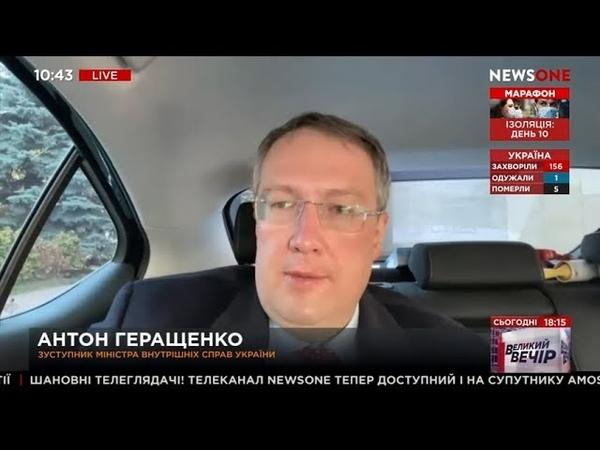 Ограничат выход людей на улицу только при принятии закона о чрезвычайном положении Геращенко 26 03