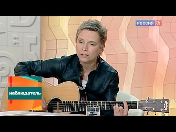 Наблюдатель. Серебряный век. Светлана Сурганова, Вера Полозкова