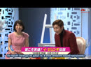 RUSSUB Lee Joon Gi 2014.12.24 Japan TV interview part 2 The story behind the legend
