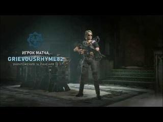 "Gears 5  Terminator Dark fate, Sarah Connor/Сара Коннор - карта ""Приют"""