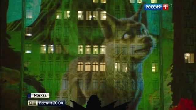 Вести в 20:00 • Круг света зажигает в Москве