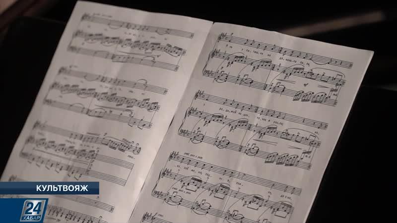 В Петропавловске прозвучали романсы и знаменитые фортепианные сочинения Петра Чайковского