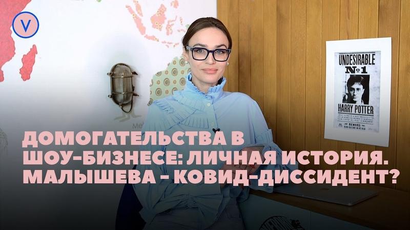 Водонаева чем Захарова заслужила уважение Михалков против Билла Гейтса