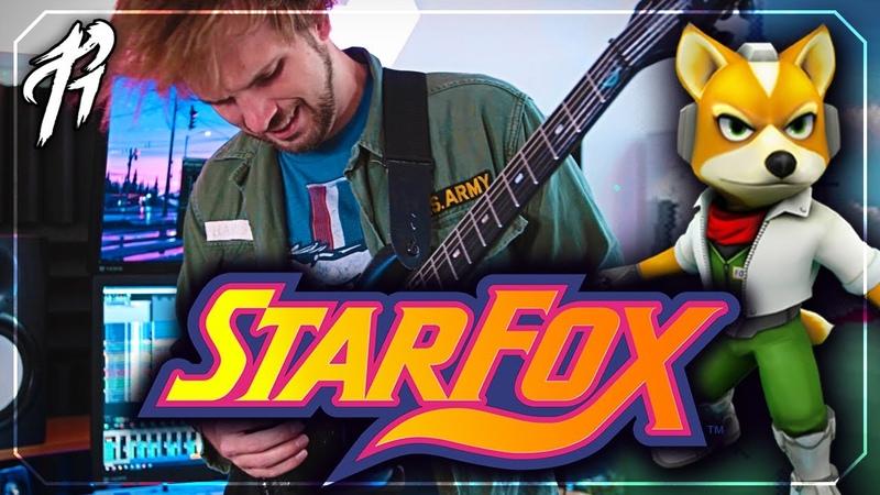Star Fox CORNERIA Metal Cover by RichaadEB