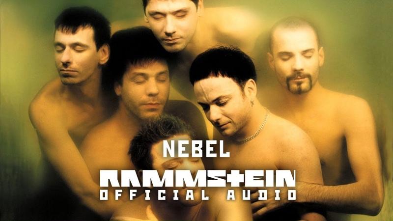 Rammstein Nebel Official Audio