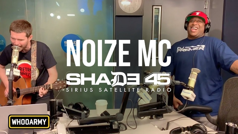 NOIZE MC invades EMINEMs SHADE 45 with WHOO KID and DJ PREMIER