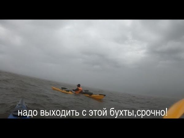 Вокруг Байкала на каяке. Би-2. Держаться за воздух.