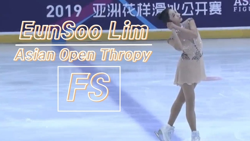 EunSoo Lim🥇 (KOR) 2019 Asian Open Trophy FSㅣ임은수 아시안 오픈 트로피 프리 (Low-definition)