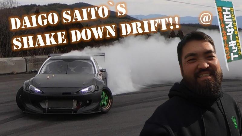 ドリフト 86 Daigo Saito`s Shake Down Drift in Ebisu Circuit! 斎藤太吾Formula D USA号シェイクダウンinエビスサーキット