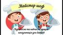 Консультація Розвиток дитини Навчання дітей вдома Консультація для батьків