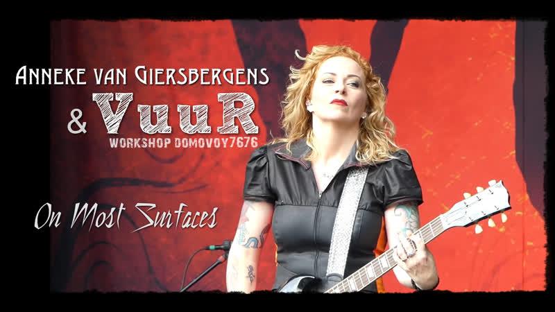 Anneke van Giersbergens VuuR On Most Surfaces Live 14 7 2017