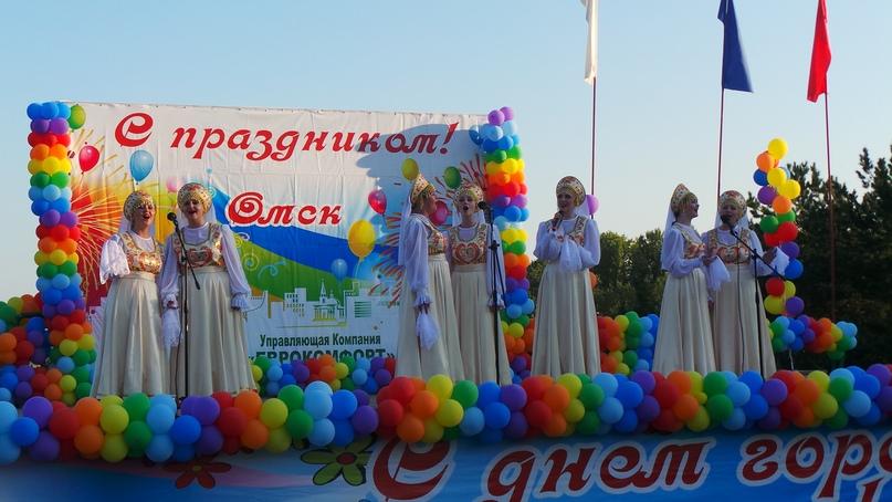 Идёт набор народный вокальный ансамбль «Хорошие девчата», изображение №8