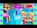 12 СЕРИЯ! РУСАЛКА В МИРЕ ЛЮДЕЙ Мультик про русалку Мию Секрет русалочки раскрыт! Mermaid Secrets 12