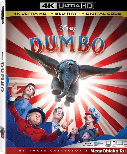 Дамбо / Dumbo (2019) | UltraHD 4K 2160p