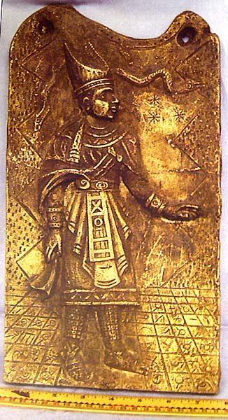 Металлическая библиотека атлантов || Коллекция Padre Crespi  Kacl-g5lWkk