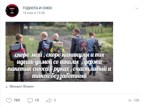Цензура ВК против сообщества «на распутье.ру», изображение №20