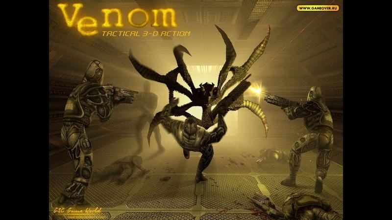 Venom Codename Outbreak Beta Intro