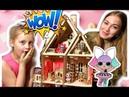 Собираем кукольный домик Polly Как сделать дом для кукол LOL