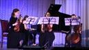 К. Сен-Санс. Фортепианный квартет B-Dur (C. Saint-Saens. Piano quartet B-Dur)