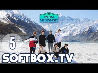 [озвучка softbox] bts bon voyage 4 сезон 5 эпизод