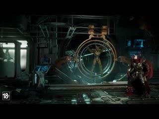 Mortal Kombat 11 Боевой Набор - Официальный трейлер Спауна