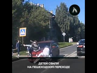 В Иваново мужчина наехал на школьниц | АКУЛА