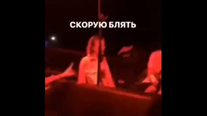 Кирилл Бледный СТОНЕТ ПОШЛАЯ МОЛЛИ БЕСПЕЧНЫЙ РЫЦАРЬ ТЬМЫ