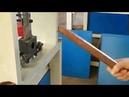 No Burr / No Gap / Hydraulic Round Tube End Notching Machine